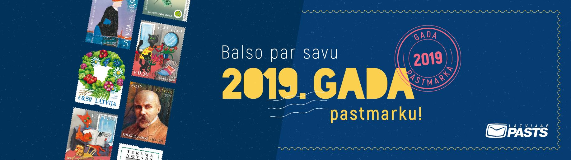 Gada Pastmarka 2019