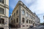 Созвано заседание комиссии по национальной безопасности о ситуации в банковской системе