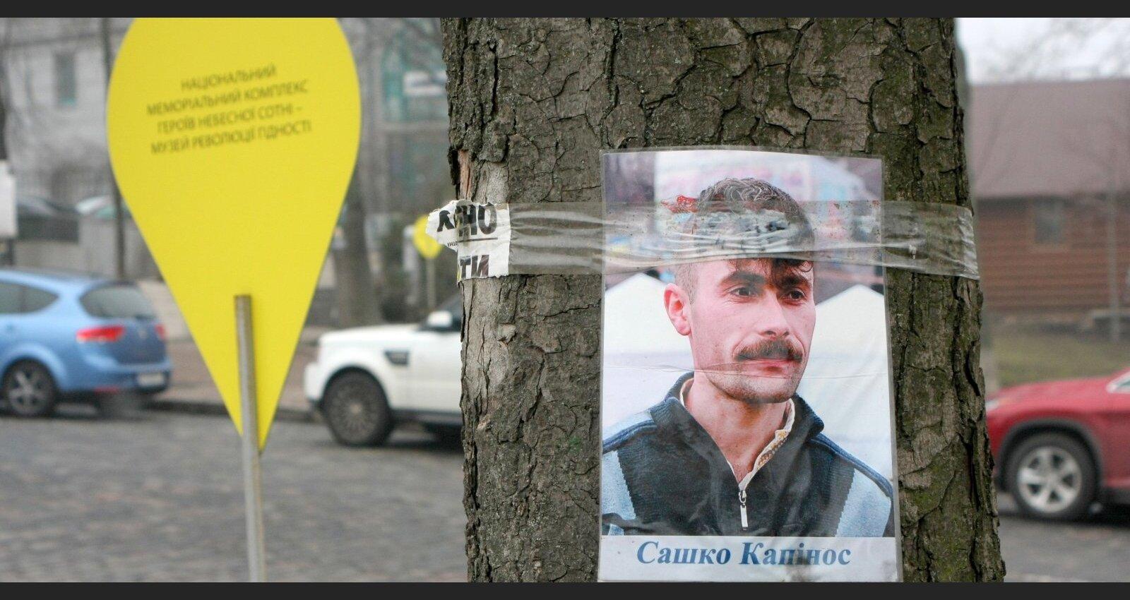'Back to normal': Kijevā noplok revolūcijas panākumu sajūta