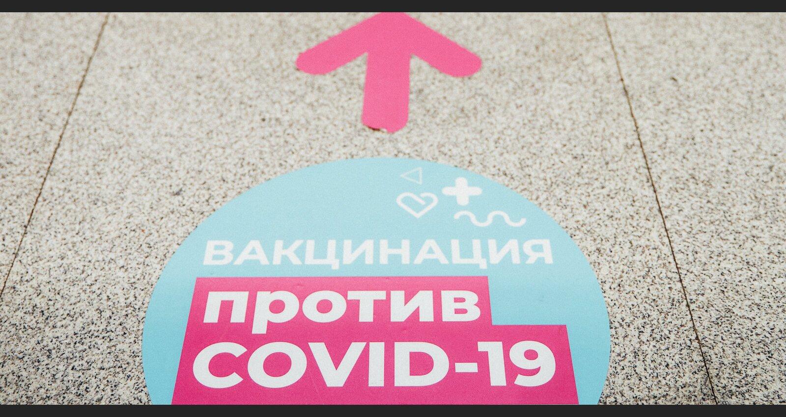 Krieviski – tikai pēc pieprasījuma. Cīnās ar šķēršļiem krievvalodīgo informēšanai par vakcināciju