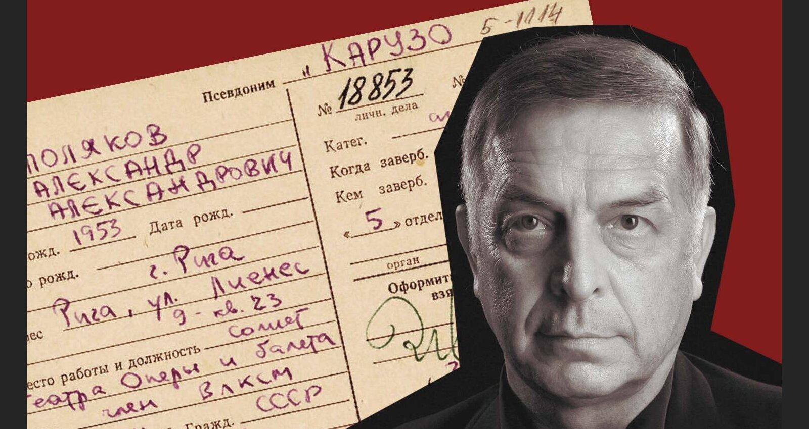 'Maisi vaļā': 'Karūzo' ziņo par draugiem no trimdas; operdziedonis Poļakovs: 'Kāds kārto rēķinus!'