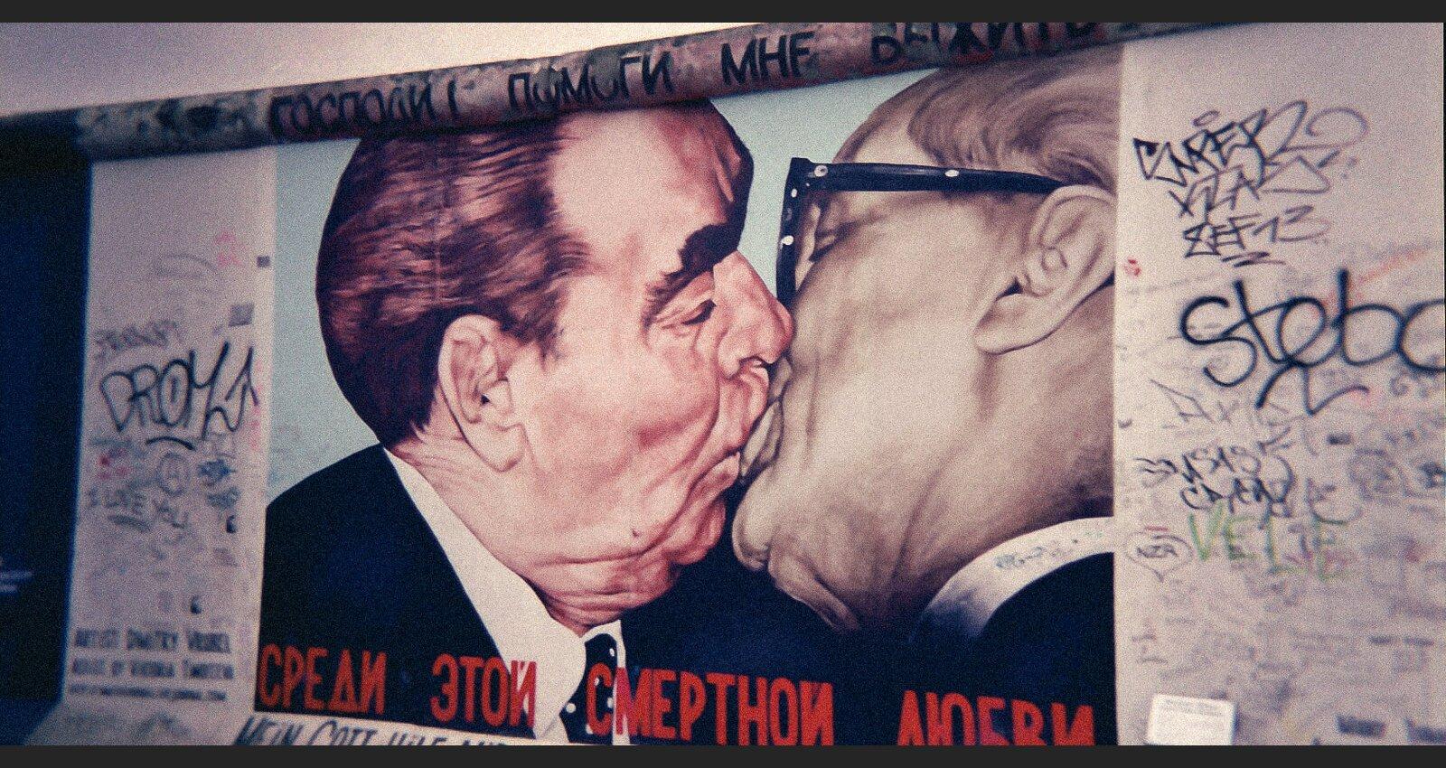 Nesenā vēsture: valstij piederošas geju diskotēkas un slepenpolicijas terors komunistiskajā Austrumvācijā