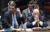 Совбез ООН отклонил резолюцию РФ с осуждением удара по Сирии