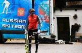 В Федерации лыжных гонок России назвали фуфлом выводы комиссии МОК