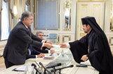 Константинополь запустил процесс предоставления автокефалии УПЦ