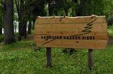 LVM šogad meža infrastruktūrā plāno investēt 21,5 miljonus eiro