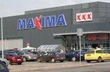 Maxima откроет супермаркет в интернете