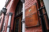 Банкир: латвийским банкам придется тяжело работать, чтобы клиенты не уходили