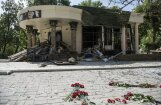 Гибель лидера ДНР Захарченко попала на видео