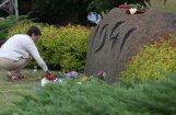 Хор, шествие и цветы: в четверг в Риге помянут память жертв коммунистов