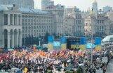 Глава МИД Украины призывает ЕС донести до России