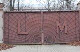 Вопреки предложению инвестора плавильную печь Liepаjas metalurgs выставят на торги