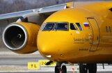 Украина отказалась поставлять России авиадвигатели для Ан-148