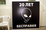 Эксперт: США поддерживают права русского населения в Прибалтике