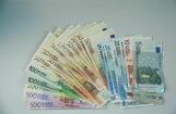 Латвийский интернет-магазин оштрафован на 5000 евро