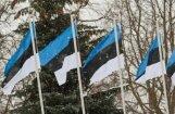 Работник Полиции безопасности Эстонии задержан за госизмену