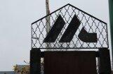 Член правления АО KVV Liepājas metalurgs понес наказание в новой должности