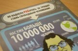 Brazovskis: valsts iestādes aktīvi meklē iespēju apkarot finanšu piramīdas