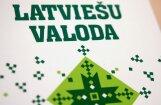 Latviešu valodas nezināšanas dēļ amatu var zaudēt 'SSE Riga' rektors Pālzovs, vēsta raidījums