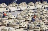 Китай вышел на третье место в мире по экспорту оружия