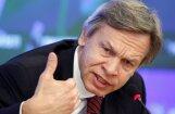 Депутат Госдумы РФ призвал ввести санкции против Латвии