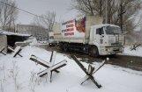 Очередной гумконвой для Донбасса дали осмотреть украинским таможенникам
