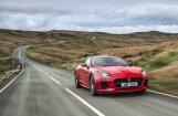 Sportiskais 'Jaguar F-Type' tagad arī ar četrcilindru dzinēju