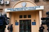 Избитый в Москве водитель рассказал о нападении Кокорина и Мамаева