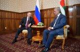 Госдеп США: визит Путина в