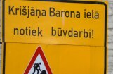 Реконструкция ул. Барона: БПБК просит привлечь к уголовной ответственности шесть человек