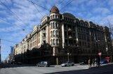 Минкультуры поддержало сохрание бывшего здания КГБ в Риге