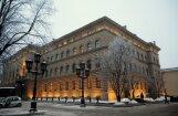 Эксперты: подделка протокола заседания комиссии Сейма— преступление