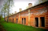 В Даугавгривской крепости пройдет культурный фестиваль