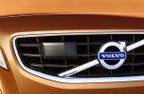 ВИДЕО: На Румбуле фанаты составили из машин логотип Volvo