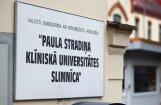 Сотрудников больницы им. Страдиньша обвиняют в подделке документов за взятку в размере 5000 евро