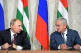 Путин прибыл в Абхазию в девятую годовщину конфликта. Грузия выразила протест