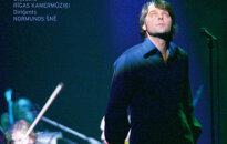 Ainars Mielavs laiž klajā sava solokoncerta ierakstu