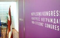 """В Латвии учреждена общественная организация """"Конгресс неграждан"""""""