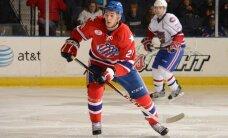 Girgensons atzīts par visprogresējušāko AHL kluba 'Americans' hokejistu