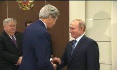 Путин встретился с госсекретарем США в Сочи