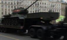 Video: Kara tehnika pierūcina Maskavu – gatavošanās 9. maija parādei