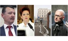 6 ноября. Признание Гиркина, дележ дожностей в Сейме, пожар на складе LB и Херманис против Путина