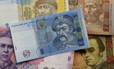 СМИ: Россия может в любой момент объявить дефолт Украины