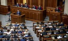 Верховная Рада приняла закон о децентрализации власти без особого статуса Донбассу