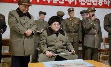КНДР имитировала удар по резиденции президента Южной Кореи