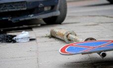 Sarūk ar saskaņoto paziņojumu reģistrēto satiksmes negadījumu skaits