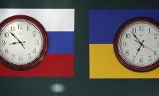 Россия согласилась отсрочить суд по долгу Украины