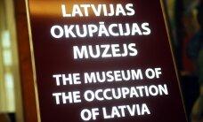 Сейм Латвии одобрил идею объявить Музей оккупации объектом национальных интересов
