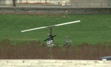 У здания конгресса США приземлился вертолет с почтальоном