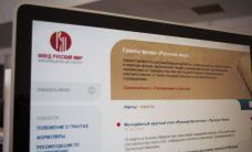 DP: Putina paspārnē esošā fonda 'Russkij Mir' patiesais nolūks ir nostiprināt Krievijas lomu Latvijā